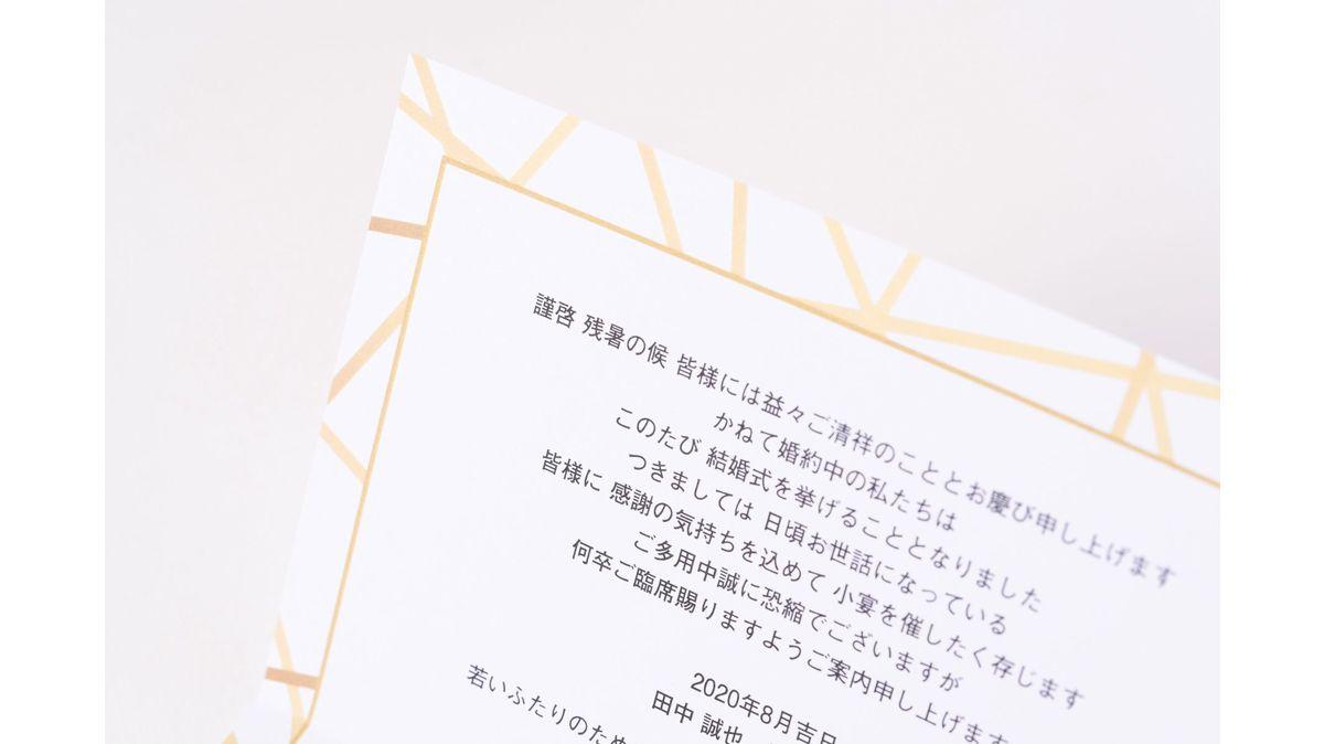 memories-名古屋-