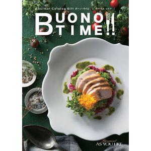 BUONO TIME(ボーノタイム) エピナ 【3,800円コース】