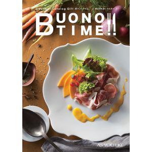 BUONO TIME(ボーノタイム) モルネー 【4,800円コース】