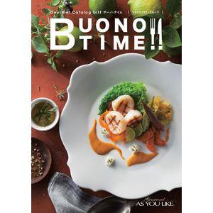 BUONO TIME(ボーノタイム) ブルーテ 【8,300円コース】