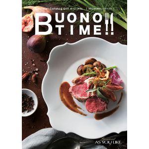 BUONO TIME(ボーノタイム) ベシャメル 【10,800円コース 】