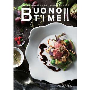 BUONO TIME(ボーノタイム) ヴァンルージュ 【20,800円コース】
