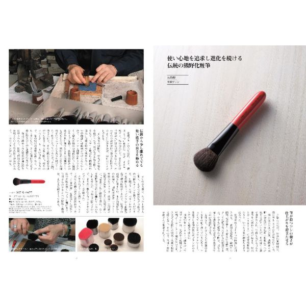 MJ06 【3,800円コース】