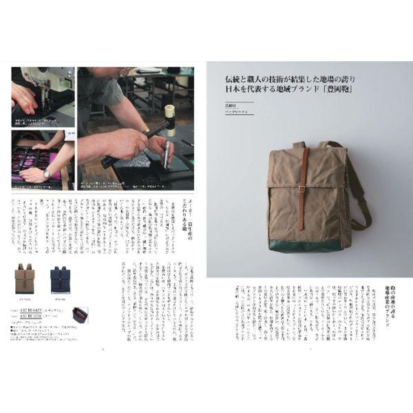 MJ16 【10,800円コース】