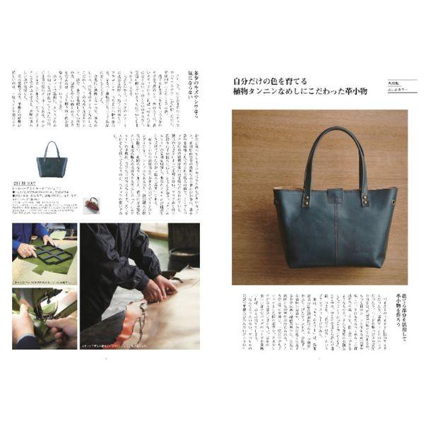 MJ21 【20,800円コース】