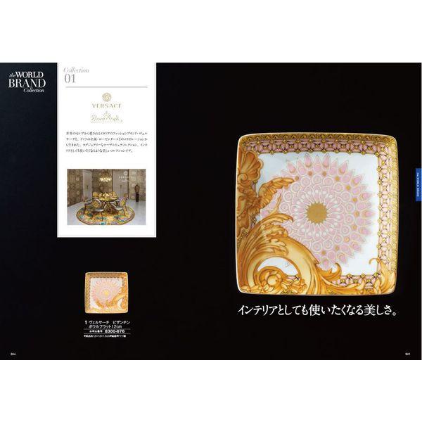 記念品 カタログギフト アズユーライク アイリス 【8,300円コース】
