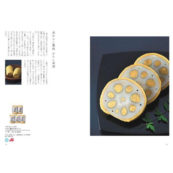 MJ10+藍(あい) 【5,950円コース】