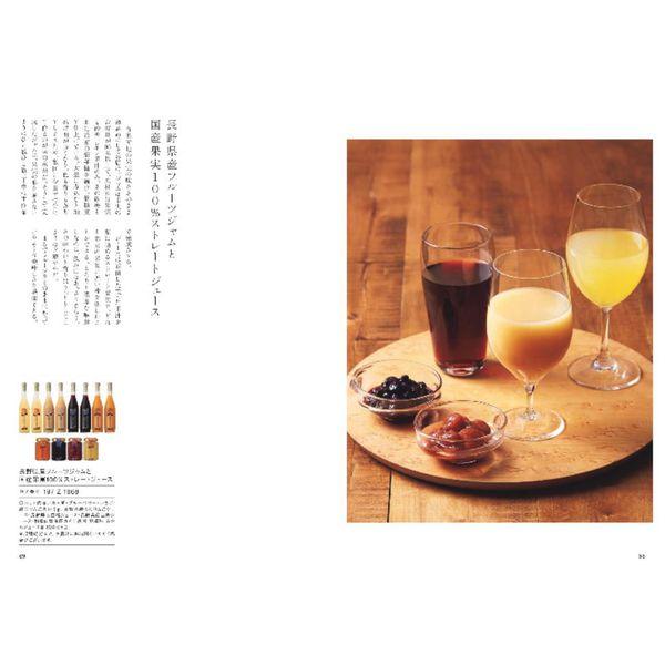 MJ19+藤(ふじ) 【15,950円コース】