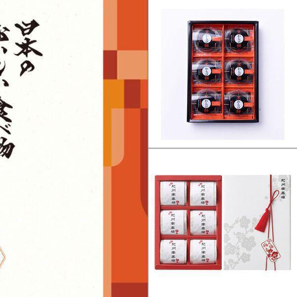 日本のおいしい食べ物 茜(あかね) 【11,000円コース】 3点セット