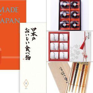 メイドインジャパン+日本のおいしい食べ物 MJ16+茜(あかね) 【10,950円コース】 4点セット
