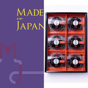 Made In Japan(メイドインジャパン) MJ19 【15,800円コース】 2点セット