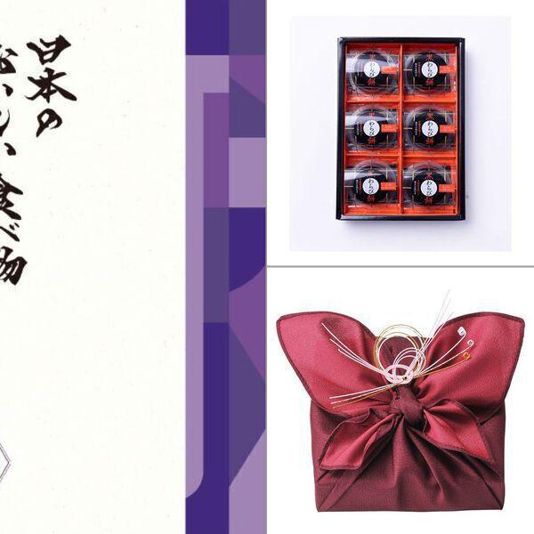 日本のおいしい食べ物 藤(ふじ) 【16,000円コース】 3点セット