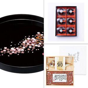 紀州塗 雅桜10.0木製丸盆 3点セット