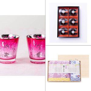 Sakuraグラス(ペア) 3点セット