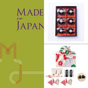 Made In Japan(メイドインジャパン) MJ21 【20,800円コース】 3点セット