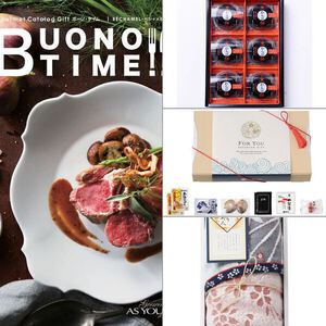 BUONO TIME(ボーノタイム) ベシャメル 【10,800円コース 】 4点セット