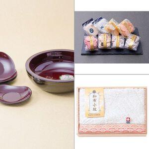 紀州塗 円華多用盛鉢・茶托セット 3点セット
