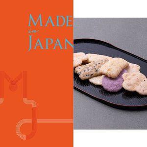 引き出物セット Made In Japan(メイドインジャパン) MJ16 【10,800円コース】 2点セット