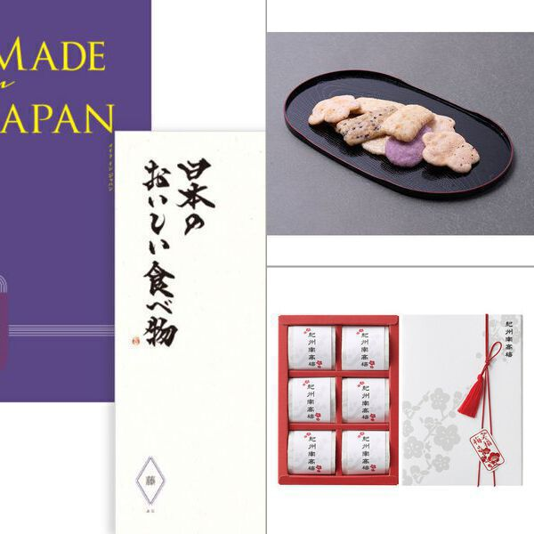 メイドインジャパン+日本のおいしい食べ物 MJ19+藤(ふじ) 【15,950円コース】 3点セット