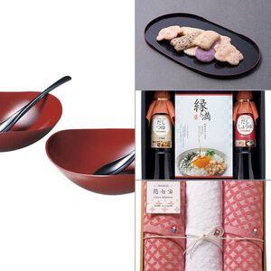 風華ペアカレー鉢セット(銀朱)(スプーン付) 4点セット