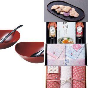 風華ペアカレー鉢セット(銀朱)(スプーン付) 5点セット