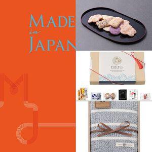 引き出物セット Made In Japan(メイドインジャパン) MJ16 【10,800円コース】 4点セット