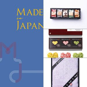 引き出物セット Made In Japan(メイドインジャパン) MJ10 【5,800円コース】 4点セット