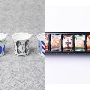 オーラフマグカップ3柄セット 2点セット