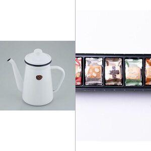 【カフェテール】コーヒーポット1.1Lホワイト 2点セット