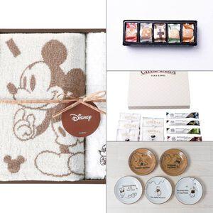 Disney <WINNIE THE POOH>スローカフェ アソートプレートセット(紙筒ボックス入) 4点セット