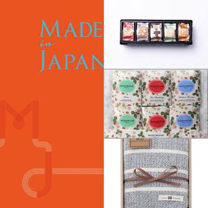 Made In Japan(メイドインジャパン) MJ16 【10,800円コース】 4点セット