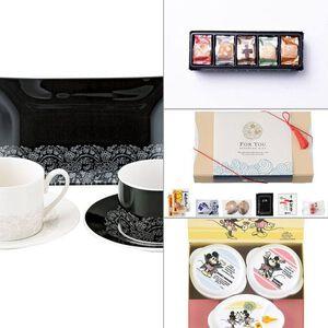 【ニナ・リッチ】トレー付ペアコーヒーセット 4点セット