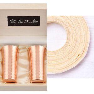 純銅つち目一口ビールペア(木箱) 2点セット