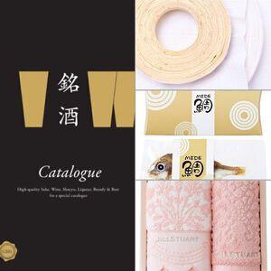 引き出物セット 銘酒カタログギフト GS01 【4,000円コース】 4点セット