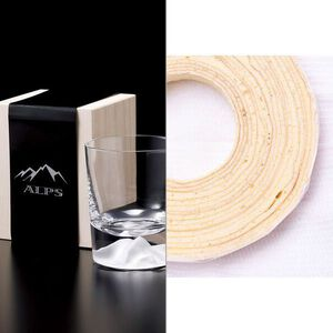 【ALPS】ロックグラス(木箱入)1客 2点セット