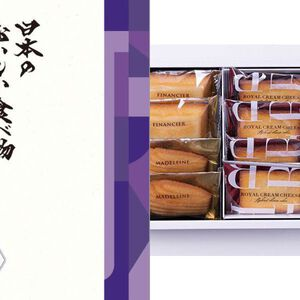 日本のおいしい食べ物 藤(ふじ) 【16,000円コース】 2点セット