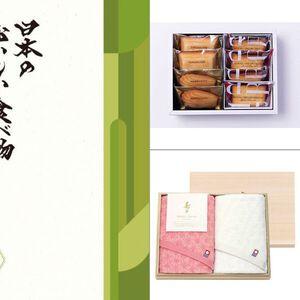 日本のおいしい食べ物 柳(やなぎコース) 【21,000円コース】 3点セット