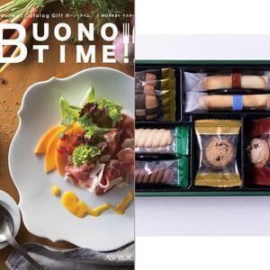 BUONO TIME(ボーノタイム) モルネー 【4,800円コース】 2点セット