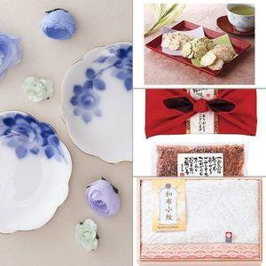 Noritake(ノリタケ) ブルーローズ 梅型小皿ペアセット 4点セット