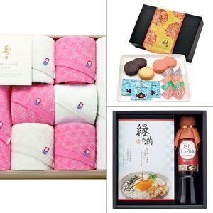 【寿々】愛媛今治木箱入り紅白タオルセット 3点セット