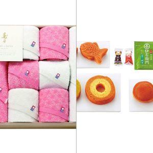 【寿々】愛媛今治木箱入り紅白タオルセット 2点セット