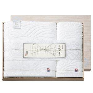 今治謹製 白織 タオルセット30