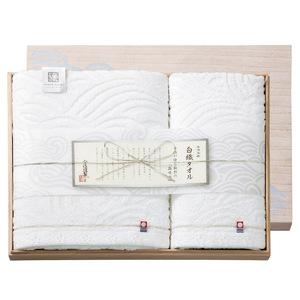 今治謹製 白織 タオルセット35