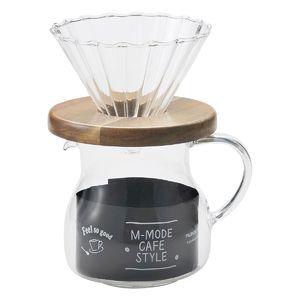 コーヒーサーバーセット