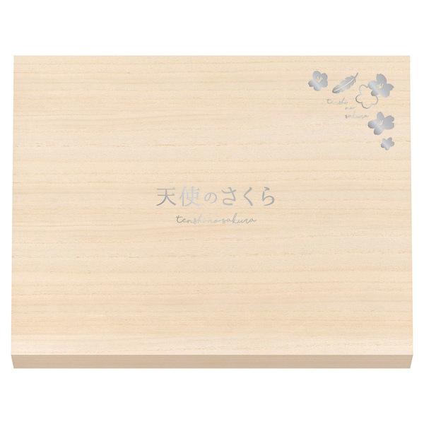 記念品 洋タオル 【天使のさくら】タオルセット40