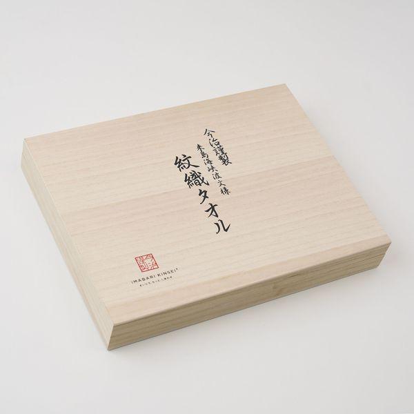 紋織 バス・ウォッシュセット