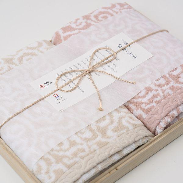 紋織 バスタオル2P