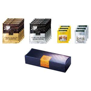 ノワールマイスター 珈琲&紅茶セット