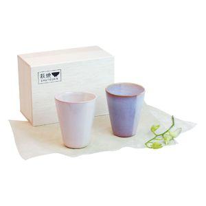 記念品 和グラス 萩焼 シキサイ ペアカップ