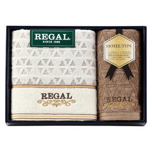REGAL(リーガル) ブラウニー バス・フェイスセット